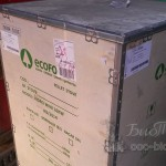 EcoForest HidroMiniBordo2